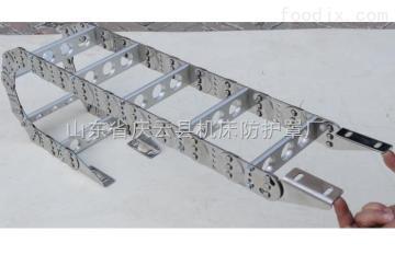 多种钢铝拖链