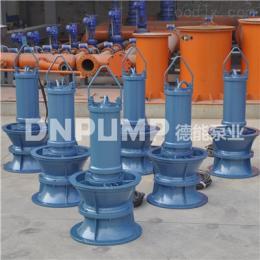 QZB生产潜水泵