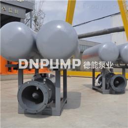 QSZ潜水轴流泵生产厂家_浮筒式潜水泵