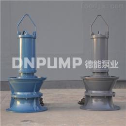 QHB混流泵型號表