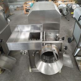 150150魚肉采肉機 多功能不銹鋼魚丸魚糜蝦滑生產設備 魚皮魚骨分離機