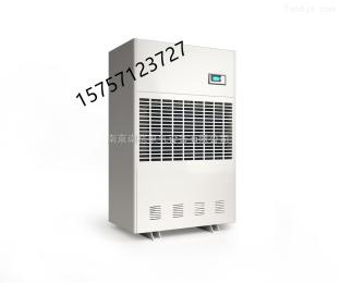 NHG10H南杭NHG16H 大功率除湿机超强工业除湿机科研
