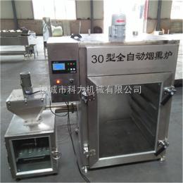 3030型煙熏爐 熏蒸爐 多功能烤箱