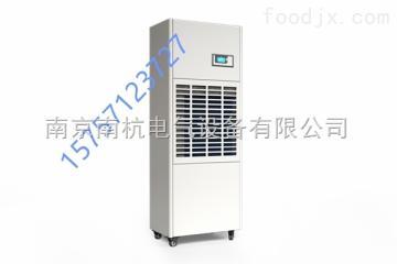 NHG6.8H南杭NHG6.8H工业除湿机地下室除湿机工业除湿机