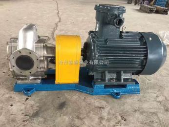 KCB嘉睿泵业不锈钢齿轮泵整机齿轮油泵型号齐全