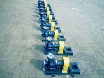RY20-20-125【嘉睿牌】RY20-20-125導熱油泵 壓力穩定 效率高