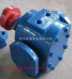 RCB5-0.8RCB5-0.8瀝青保溫泵鑄鐵高粘度瀝青泵福建福州采購