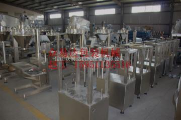 干燥剂包装机食品类包装机械---干燥剂包装机