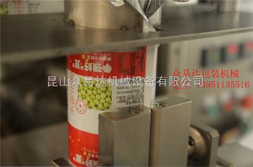 食品类包装机械--青豆包装机
