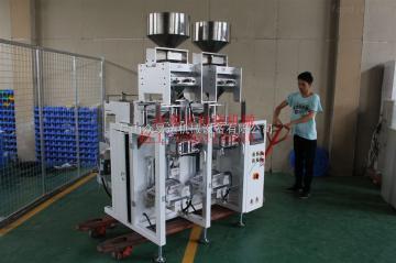 150双胞胎立式包装机食品类包装机械---HL150双胞胎立式自动包装机