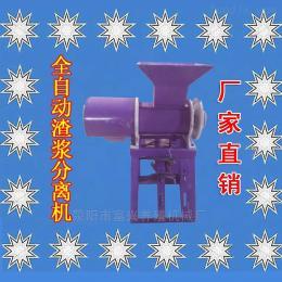 多種淀粉出粉機廠家  打漿機成品廠家