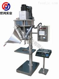 SHFB2-5KG半自动粉剂定量包装秤(开启料仓)