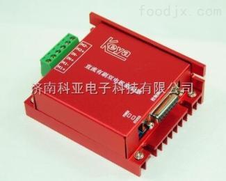 KYDS2420-2E双电机智能驱动器  无刷控制器