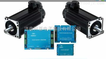 KY110伺服电机 智能驱动器 24V 1.6KW