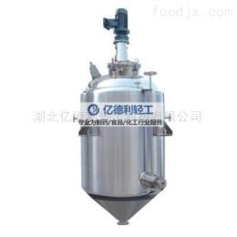 JC供应 不锈钢 浓缩液储罐 工艺