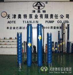 250QJ4寸_5寸_6寸口径深井潜水泵_大流量井用潜水泵品牌