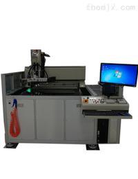 PZ-7050DOLED專用顯微鏡