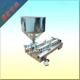 HG-GZJ全气动式膏体定量灌装机