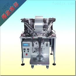 ZH-DCS-220多功能小五金包装机自动点数