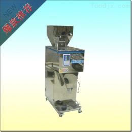 ZH-DCS-1000药品粉末食品分装机