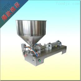 ZH-GZJ气动膏体定量灌装机