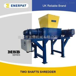 MSB-75成熟新技术化工蓝桶破碎机,CE认证