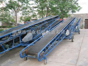 RZ-PD-600粮食运输爬坡输送机 防滑皮带输送机 装车机