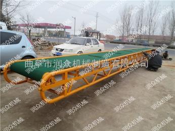 RZ-PD-600爬坡皮帶輸送機 移動式裝卸輸送機