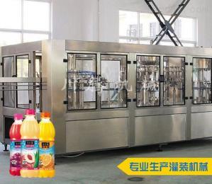 PET瓶装果汁茶饮料灌装生产线