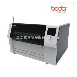 i3邦德激光,i系列光纤激光切割机