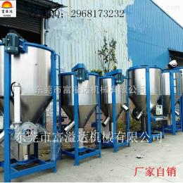 300型立式搅拌机厂家零售批四川 调料搅拌机 塑料混合机