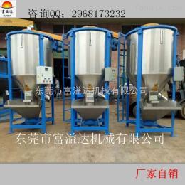 300型立式加热搅拌机厂家自销 大型拌料机不锈钢立式搅拌机 塑胶粒子混合机