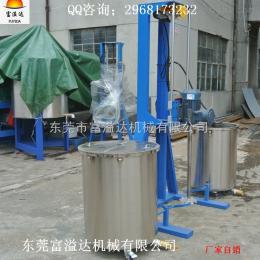 粉体高速混合机厂家供应高速液体分散机 油压升降分散机 洗衣粉搅拌机