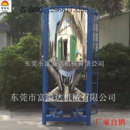 立式加热式搅拌机厂家专业生产高质量 立式混合机 厂家自销