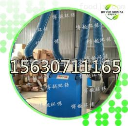 BY-1500博越环保移动焊烟净化器焊接烟尘净化器电焊废气净化器