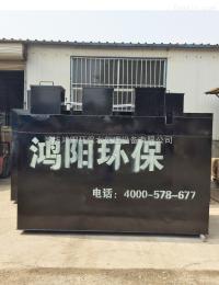 污水處理設備_養豬污水處理設備