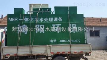 wsz鴻陽wsz高速公路污水處理設備廠價直銷 性能穩定