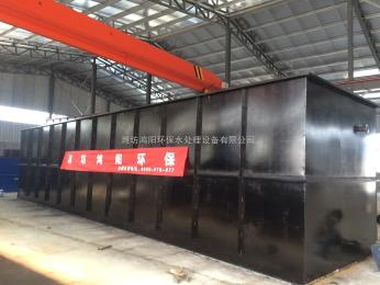wsz鴻陽wsz-4一體化地埋式污水處理設備售后服務好 運行費用低
