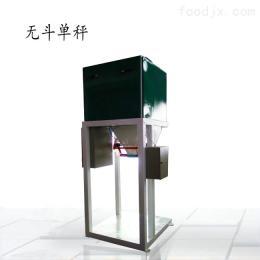 ZH-DCS复合肥电子定量单秤包装称