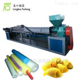 75加长型网垫设备全自动水果蔬菜网套机供应厂家15153504975