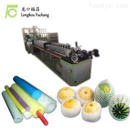 75加长型EPE 发泡水果蔬菜网套机设备15153504975