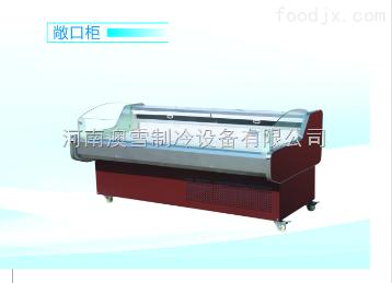 上海冷柜保鲜柜 苏州冷柜展示柜