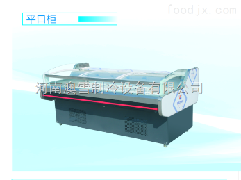 食品冷藏保鲜设备 商用冷柜展示柜生产厂家
