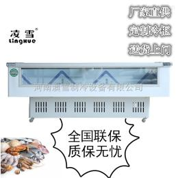 SWD-438A海鲜冷冻展示柜 水产保鲜展示柜 冷鲜区冰柜
