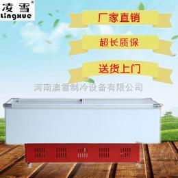SWD-858雪糕柜 冷饮展示柜 便利店冷柜批发