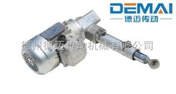 DMDB德迈传动DMDB滚珠丝杆电动推杆