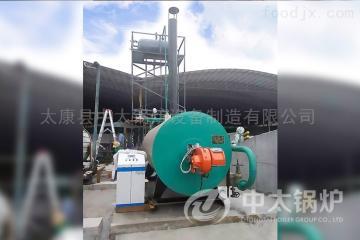 YY(Q)W-240-Y(Q)YYW系列燃油導熱油爐 30萬大卡導熱鍋爐
