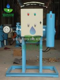 G型冷却水旁流水处理器生产厂家
