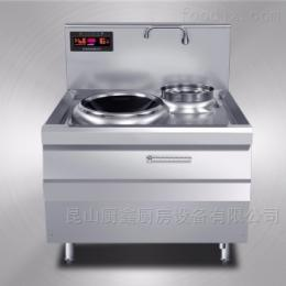CX-15XA大功率商用电磁炉凹面电磁小炒炉