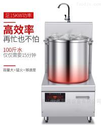 CX-8CD電磁單頭煲湯爐